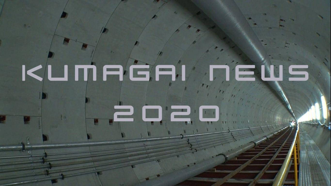 2020 ライブ バック ナンバー